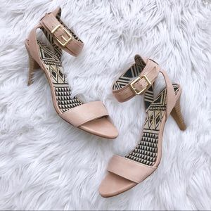 Jessica Simpson blush sandals heels ankle strap